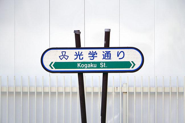 ニコン3.jpg