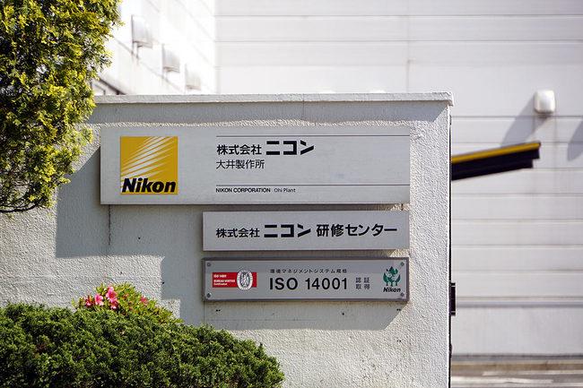 ニコン4.jpg