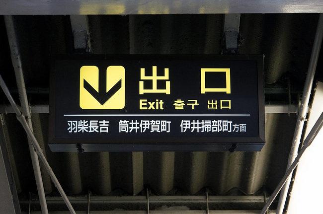 丹波橋2.jpg