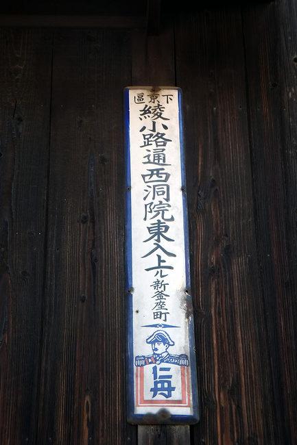 京1.jpg