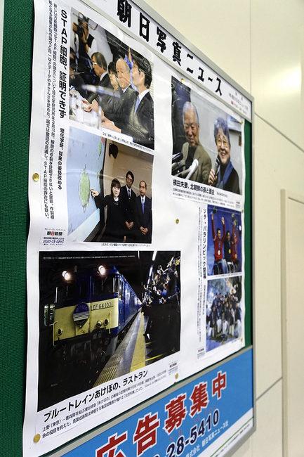 壁新聞♪.jpg