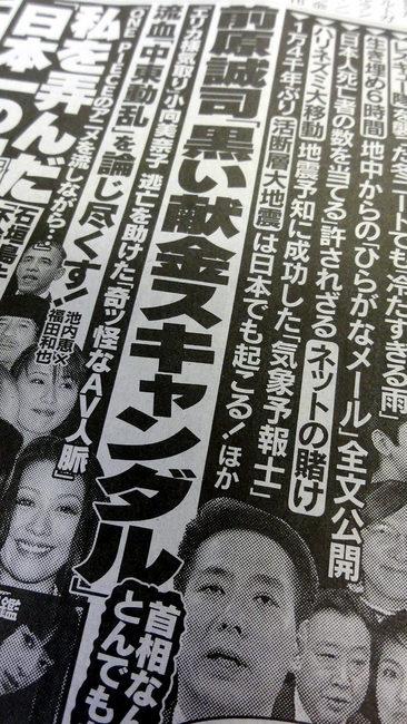 新聞20110303.jpg