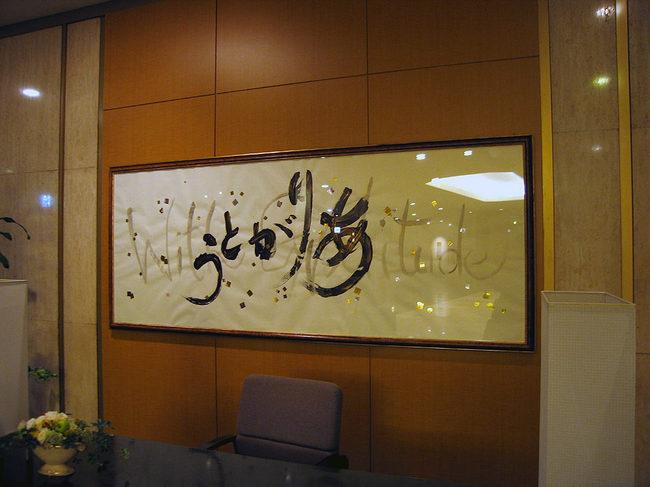 東急3.jpg