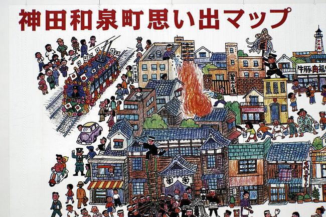 神田和泉町.jpg