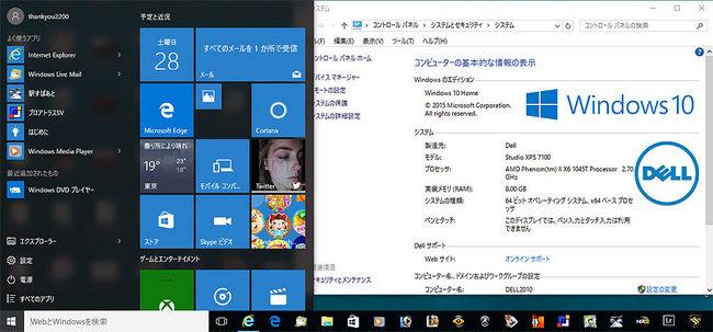 窓10.jpg