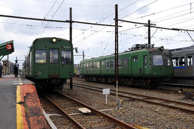 5102A.jpg