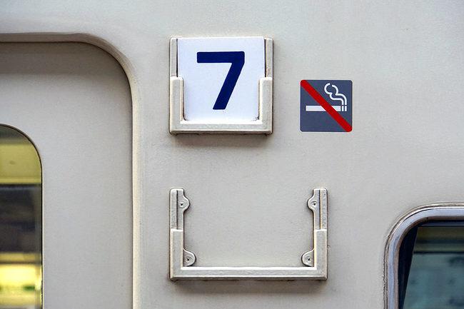 7号車.jpg