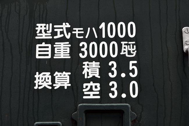 三千豚w.jpg