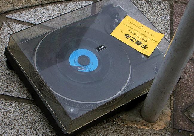 不燃ゴミ2003.jpg