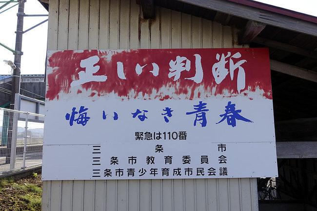 東光寺3.jpg