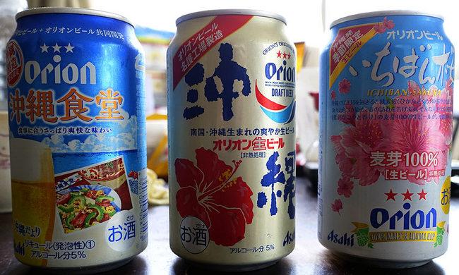 沖縄麦酒♪.jpg