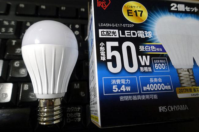 LED電球.jpg